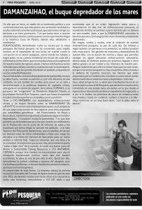 http://www.perupesquero.org/web/wp-content/uploads/2016/11/Edicion24-Abril2016-04-203x300.jpg