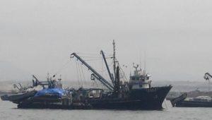barco investigador