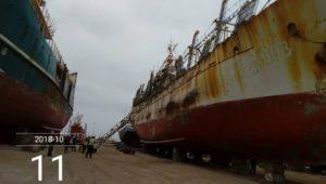barco chino capturado 608