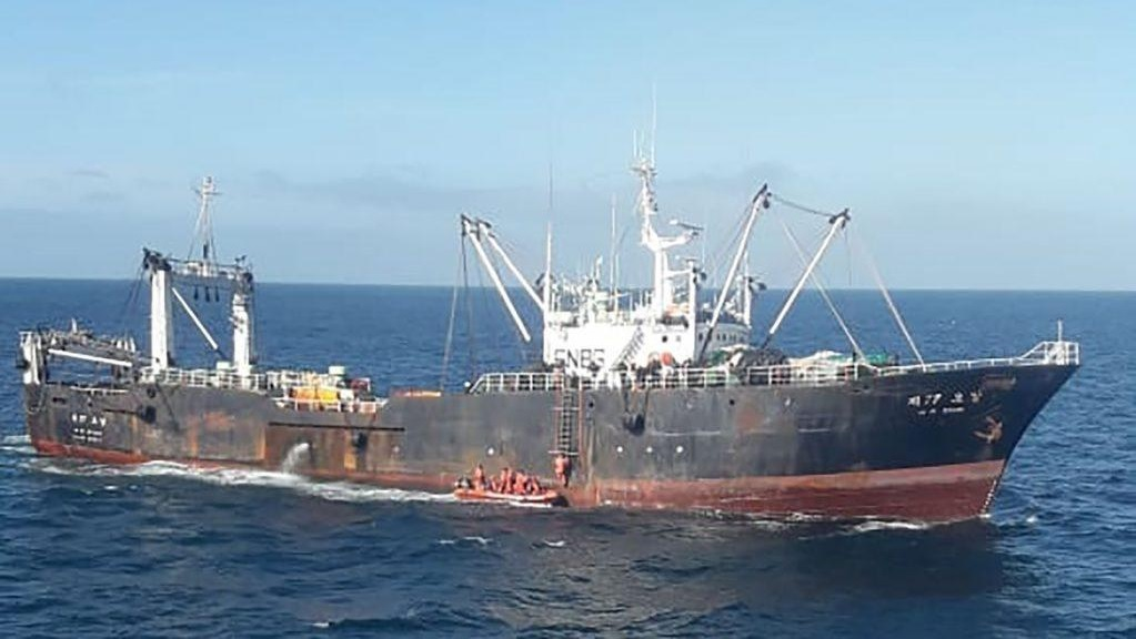 buque surcoreano ilegal