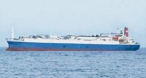 Millonaria multa a buque expulsado del Pacífico vuelve a foja cero