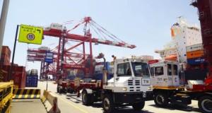 Indecopi abre proceso sancionador a empresas de transporte marítimo por supuesta concertación de precios